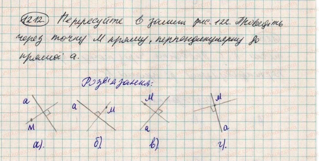 6-matematika-ag-merzlyak-vb-polonskij-ms-yakir-2014--4-ratsionalni-chisla-i-diyi-z-nimi-43-perpendikulyarni-pryami-1212-rnd7157.jpg