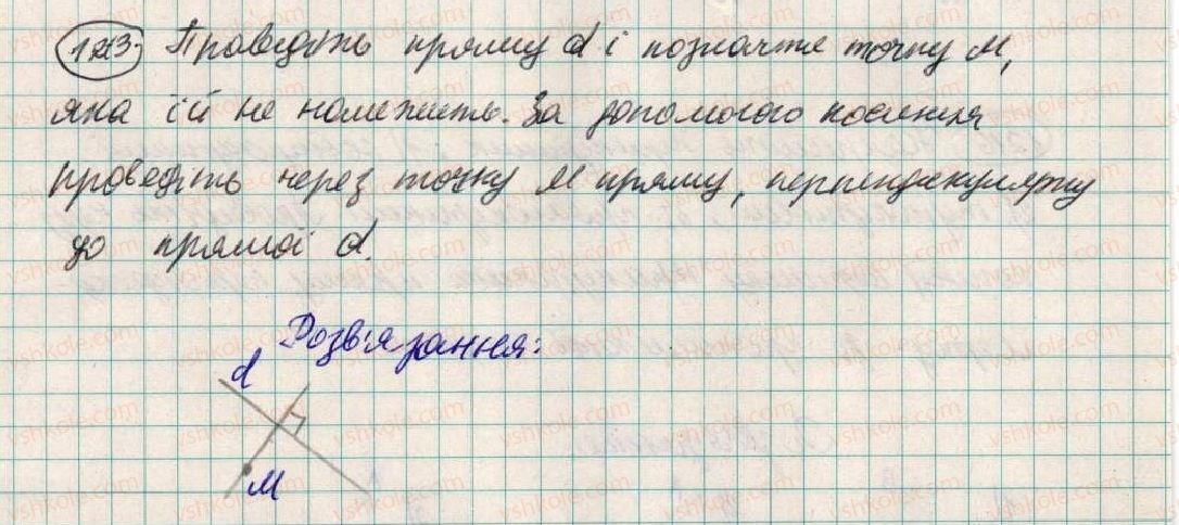 6-matematika-ag-merzlyak-vb-polonskij-ms-yakir-2014--4-ratsionalni-chisla-i-diyi-z-nimi-43-perpendikulyarni-pryami-1213-rnd1116.jpg