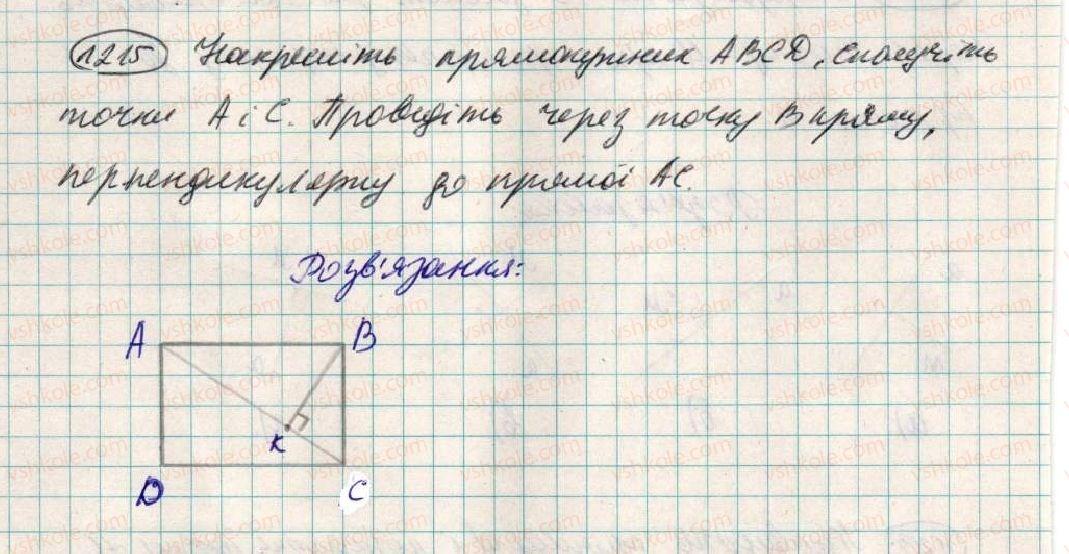 6-matematika-ag-merzlyak-vb-polonskij-ms-yakir-2014--4-ratsionalni-chisla-i-diyi-z-nimi-43-perpendikulyarni-pryami-1215-rnd9609.jpg