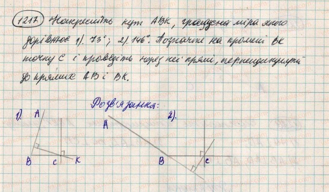 6-matematika-ag-merzlyak-vb-polonskij-ms-yakir-2014--4-ratsionalni-chisla-i-diyi-z-nimi-43-perpendikulyarni-pryami-1217-rnd6746.jpg