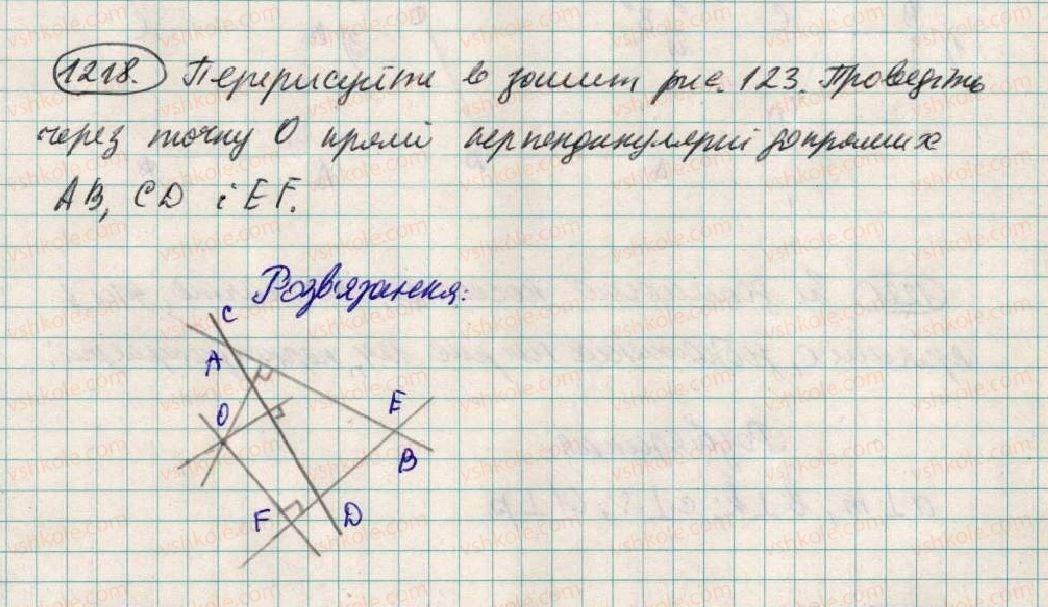 6-matematika-ag-merzlyak-vb-polonskij-ms-yakir-2014--4-ratsionalni-chisla-i-diyi-z-nimi-43-perpendikulyarni-pryami-1218-rnd576.jpg