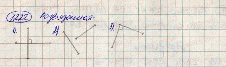 6-matematika-ag-merzlyak-vb-polonskij-ms-yakir-2014--4-ratsionalni-chisla-i-diyi-z-nimi-43-perpendikulyarni-pryami-1222-rnd391.jpg