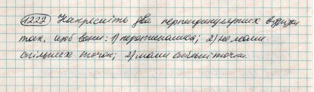 6-matematika-ag-merzlyak-vb-polonskij-ms-yakir-2014--4-ratsionalni-chisla-i-diyi-z-nimi-43-perpendikulyarni-pryami-1222-rnd4968.jpg