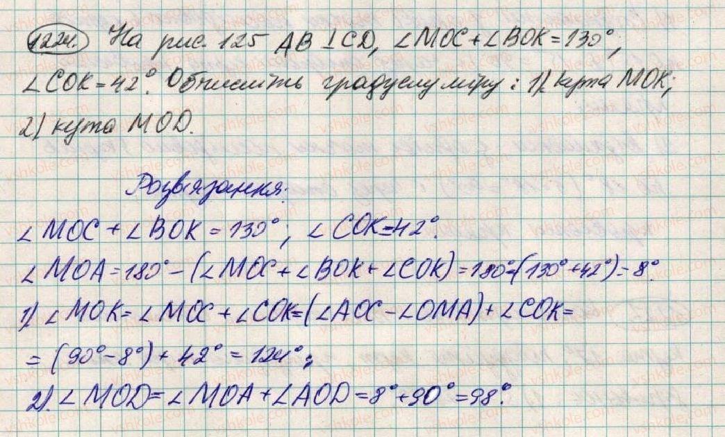 6-matematika-ag-merzlyak-vb-polonskij-ms-yakir-2014--4-ratsionalni-chisla-i-diyi-z-nimi-43-perpendikulyarni-pryami-1224-rnd324.jpg