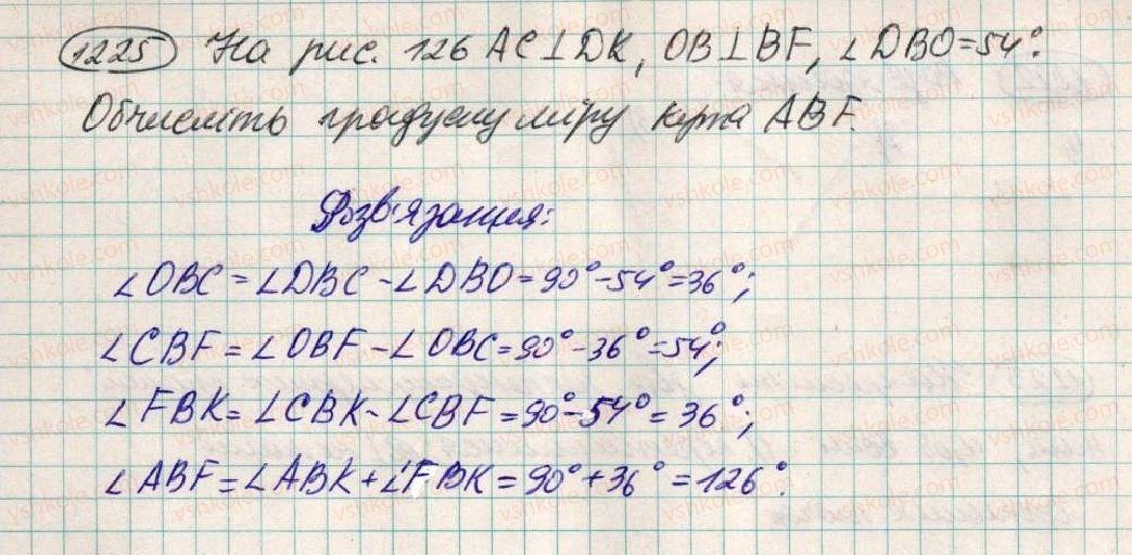 6-matematika-ag-merzlyak-vb-polonskij-ms-yakir-2014--4-ratsionalni-chisla-i-diyi-z-nimi-43-perpendikulyarni-pryami-1225-rnd3387.jpg