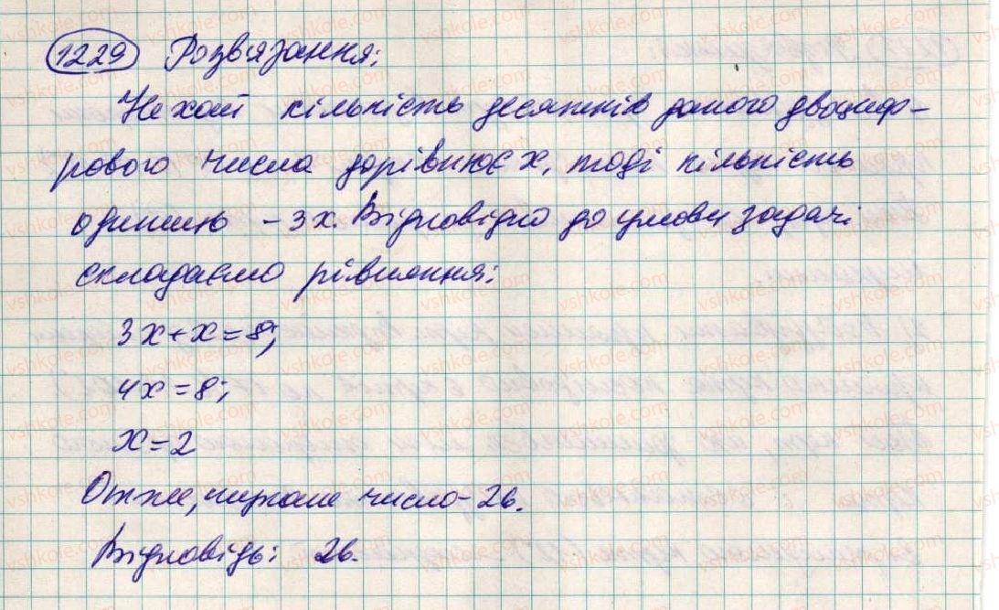 6-matematika-ag-merzlyak-vb-polonskij-ms-yakir-2014--4-ratsionalni-chisla-i-diyi-z-nimi-43-perpendikulyarni-pryami-1229-rnd7677.jpg