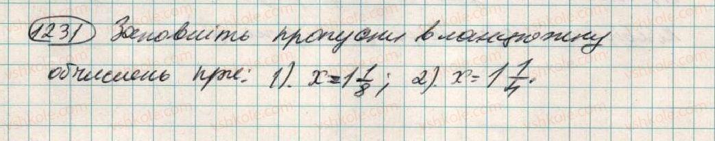 6-matematika-ag-merzlyak-vb-polonskij-ms-yakir-2014--4-ratsionalni-chisla-i-diyi-z-nimi-43-perpendikulyarni-pryami-1231-rnd5796.jpg