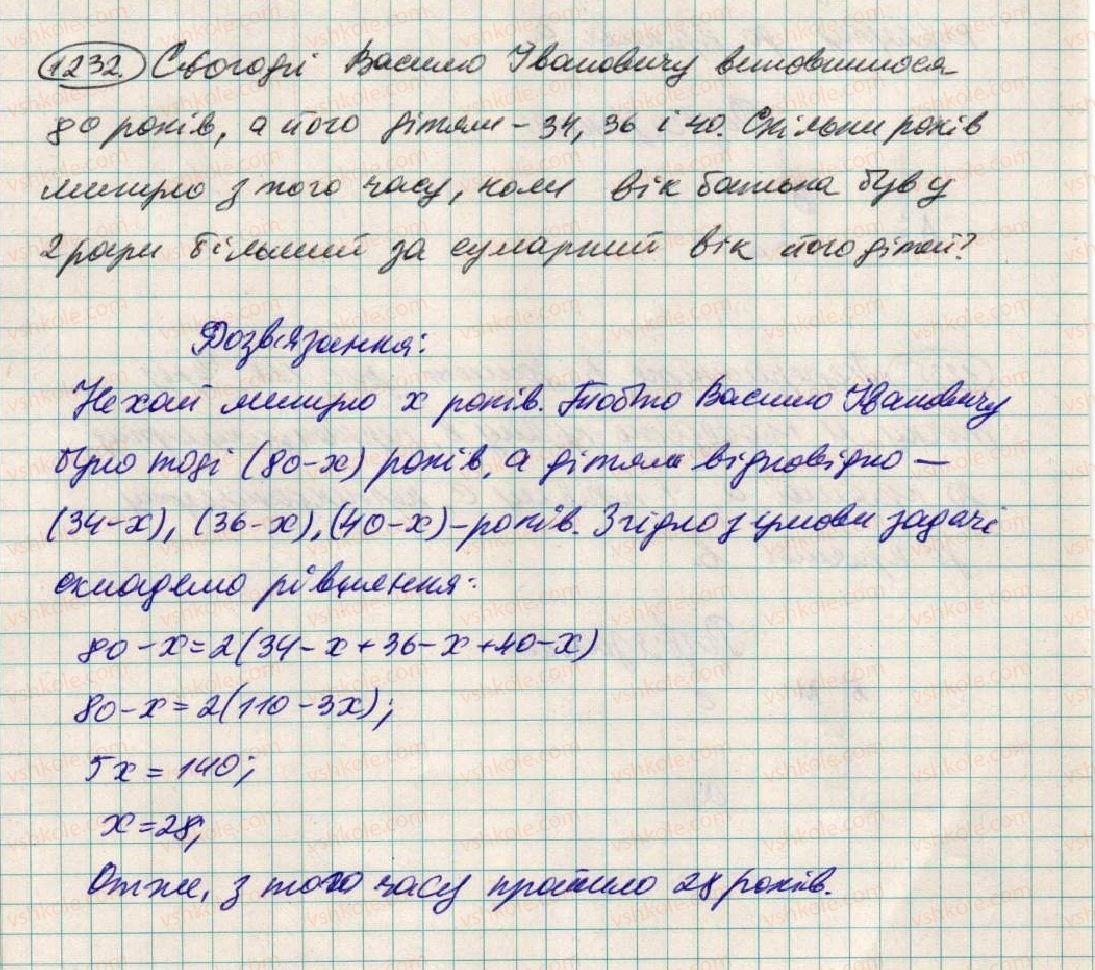 6-matematika-ag-merzlyak-vb-polonskij-ms-yakir-2014--4-ratsionalni-chisla-i-diyi-z-nimi-43-perpendikulyarni-pryami-1232-rnd7073.jpg