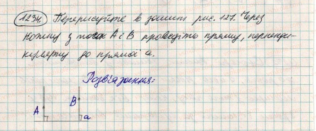 6-matematika-ag-merzlyak-vb-polonskij-ms-yakir-2014--4-ratsionalni-chisla-i-diyi-z-nimi-43-perpendikulyarni-pryami-1234-rnd905.jpg