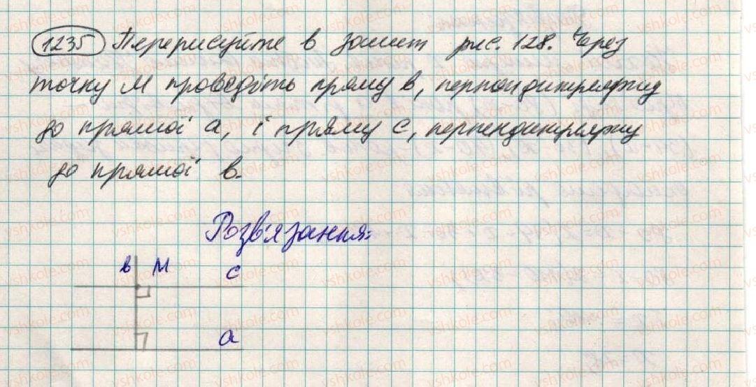 6-matematika-ag-merzlyak-vb-polonskij-ms-yakir-2014--4-ratsionalni-chisla-i-diyi-z-nimi-43-perpendikulyarni-pryami-1235-rnd4309.jpg