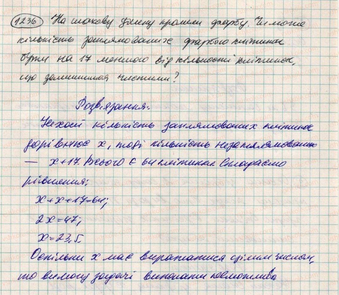 6-matematika-ag-merzlyak-vb-polonskij-ms-yakir-2014--4-ratsionalni-chisla-i-diyi-z-nimi-43-perpendikulyarni-pryami-1236-rnd8453.jpg