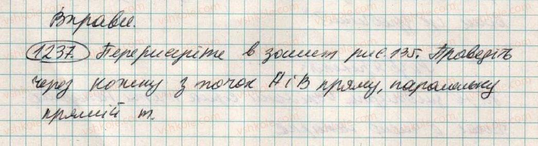 6-matematika-ag-merzlyak-vb-polonskij-ms-yakir-2014--4-ratsionalni-chisla-i-diyi-z-nimi-44-paralelni-pryami-1237-rnd5169.jpg
