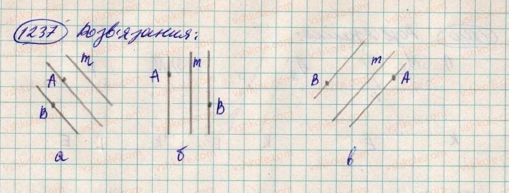 6-matematika-ag-merzlyak-vb-polonskij-ms-yakir-2014--4-ratsionalni-chisla-i-diyi-z-nimi-44-paralelni-pryami-1237-rnd9658.jpg