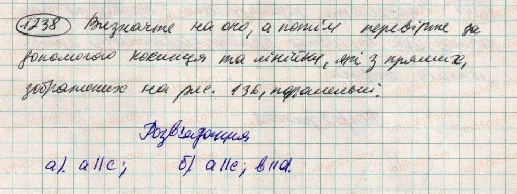 6-matematika-ag-merzlyak-vb-polonskij-ms-yakir-2014--4-ratsionalni-chisla-i-diyi-z-nimi-44-paralelni-pryami-1238-rnd4554.jpg