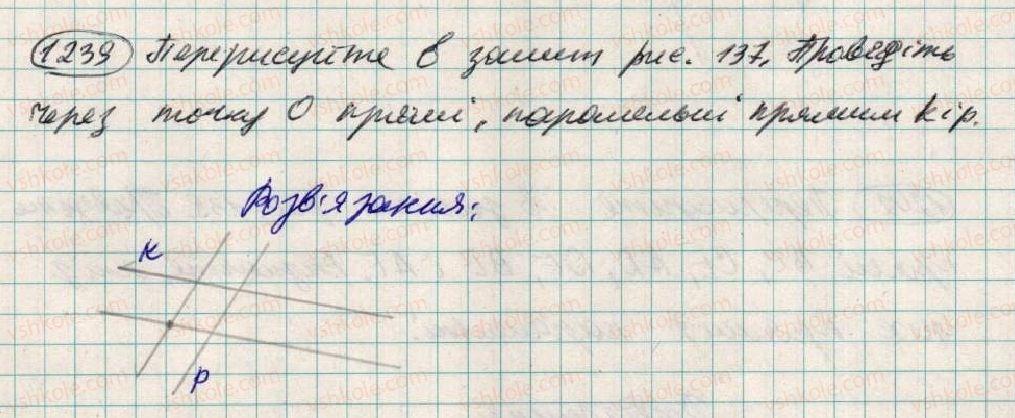 6-matematika-ag-merzlyak-vb-polonskij-ms-yakir-2014--4-ratsionalni-chisla-i-diyi-z-nimi-44-paralelni-pryami-1239-rnd2686.jpg
