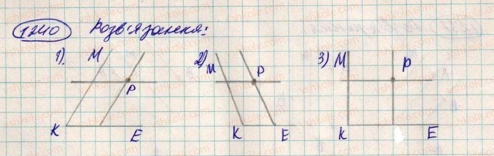 6-matematika-ag-merzlyak-vb-polonskij-ms-yakir-2014--4-ratsionalni-chisla-i-diyi-z-nimi-44-paralelni-pryami-1240-rnd1554.jpg