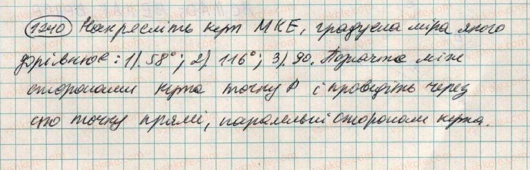 6-matematika-ag-merzlyak-vb-polonskij-ms-yakir-2014--4-ratsionalni-chisla-i-diyi-z-nimi-44-paralelni-pryami-1240-rnd8195.jpg