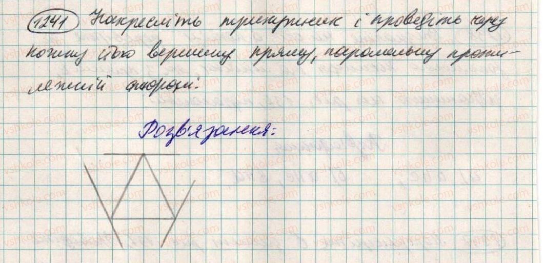 6-matematika-ag-merzlyak-vb-polonskij-ms-yakir-2014--4-ratsionalni-chisla-i-diyi-z-nimi-44-paralelni-pryami-1241-rnd6122.jpg