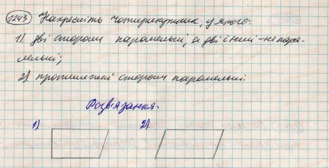 6-matematika-ag-merzlyak-vb-polonskij-ms-yakir-2014--4-ratsionalni-chisla-i-diyi-z-nimi-44-paralelni-pryami-1243-rnd3997.jpg