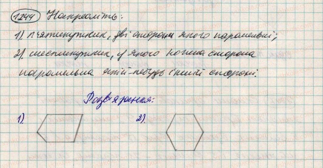 6-matematika-ag-merzlyak-vb-polonskij-ms-yakir-2014--4-ratsionalni-chisla-i-diyi-z-nimi-44-paralelni-pryami-1244-rnd2887.jpg