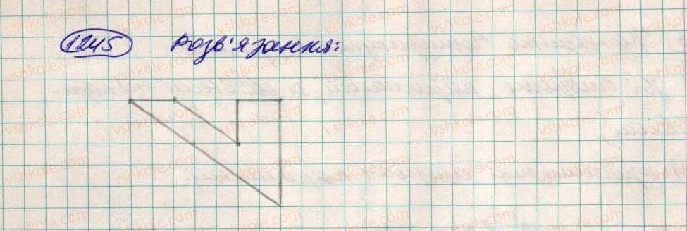 6-matematika-ag-merzlyak-vb-polonskij-ms-yakir-2014--4-ratsionalni-chisla-i-diyi-z-nimi-44-paralelni-pryami-1245-rnd5421.jpg