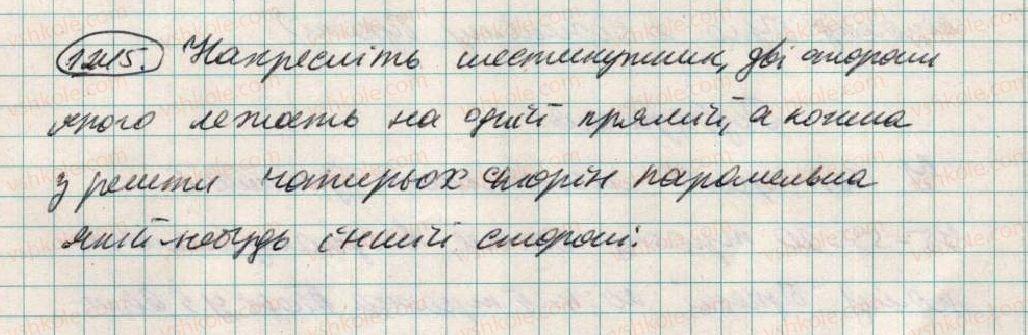6-matematika-ag-merzlyak-vb-polonskij-ms-yakir-2014--4-ratsionalni-chisla-i-diyi-z-nimi-44-paralelni-pryami-1245-rnd8925.jpg