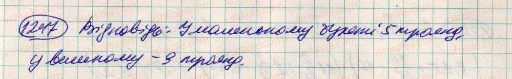 6-matematika-ag-merzlyak-vb-polonskij-ms-yakir-2014--4-ratsionalni-chisla-i-diyi-z-nimi-44-paralelni-pryami-1247-rnd2692.jpg
