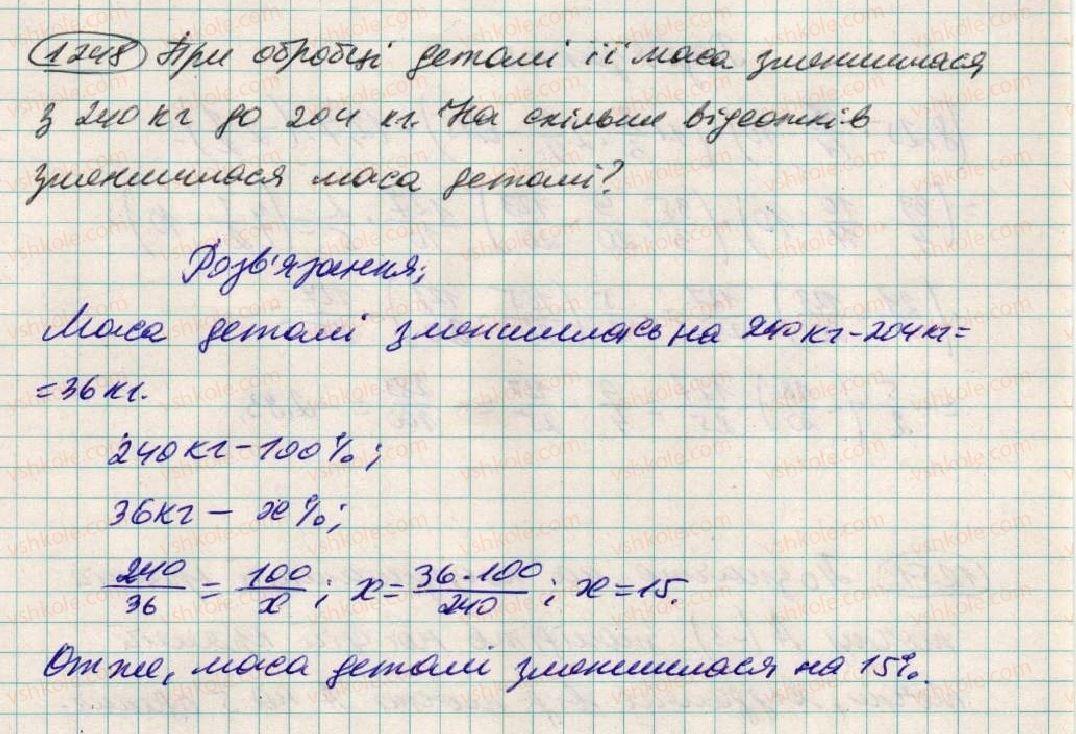6-matematika-ag-merzlyak-vb-polonskij-ms-yakir-2014--4-ratsionalni-chisla-i-diyi-z-nimi-44-paralelni-pryami-1248-rnd7972.jpg