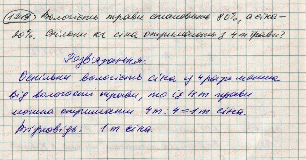 6-matematika-ag-merzlyak-vb-polonskij-ms-yakir-2014--4-ratsionalni-chisla-i-diyi-z-nimi-44-paralelni-pryami-1249-rnd6041.jpg