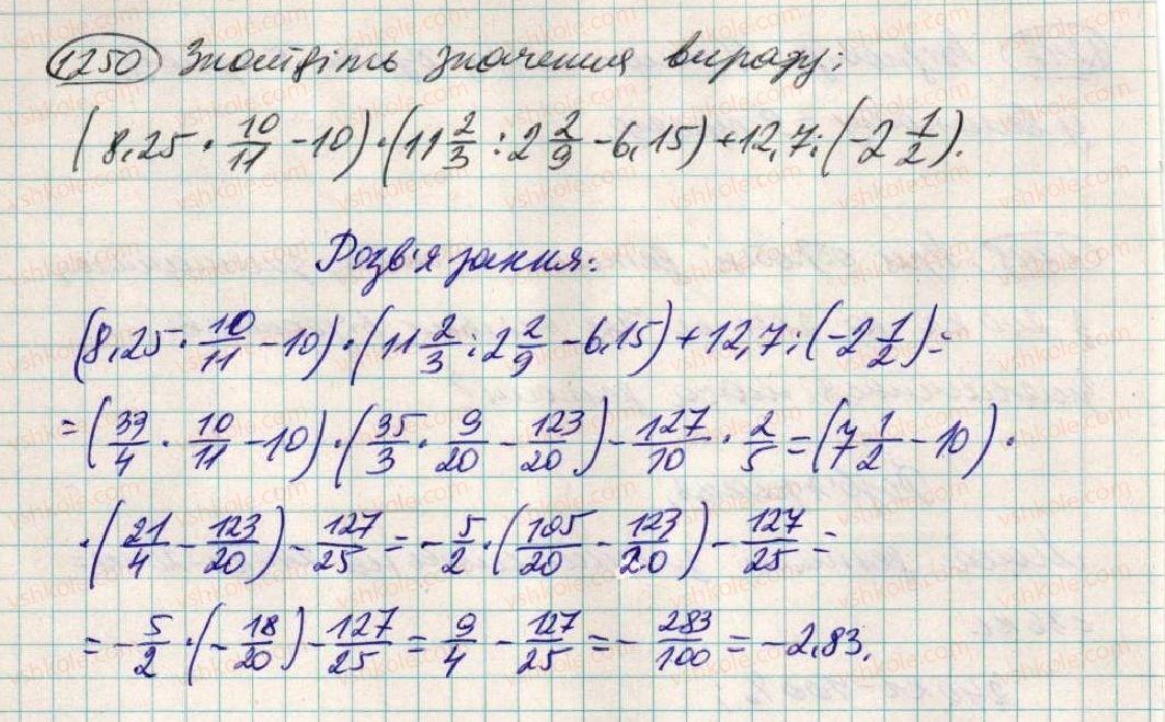 6-matematika-ag-merzlyak-vb-polonskij-ms-yakir-2014--4-ratsionalni-chisla-i-diyi-z-nimi-44-paralelni-pryami-1250-rnd5071.jpg