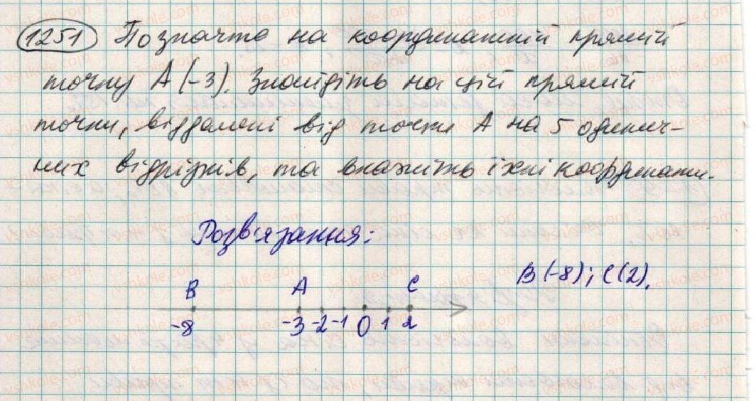 6-matematika-ag-merzlyak-vb-polonskij-ms-yakir-2014--4-ratsionalni-chisla-i-diyi-z-nimi-44-paralelni-pryami-1251-rnd414.jpg