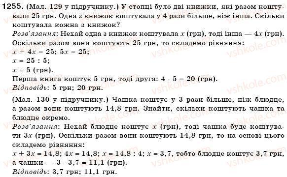 6-matematika-gp-bevz-vg-bevz-1255