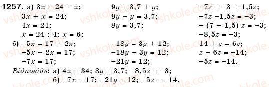 6-matematika-gp-bevz-vg-bevz-1257