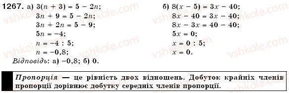 6-matematika-gp-bevz-vg-bevz-1267