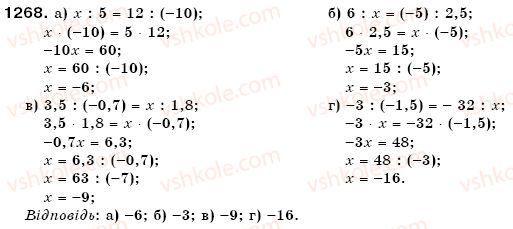 6-matematika-gp-bevz-vg-bevz-1268