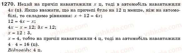 6-matematika-gp-bevz-vg-bevz-1270