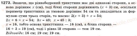 6-matematika-gp-bevz-vg-bevz-1273