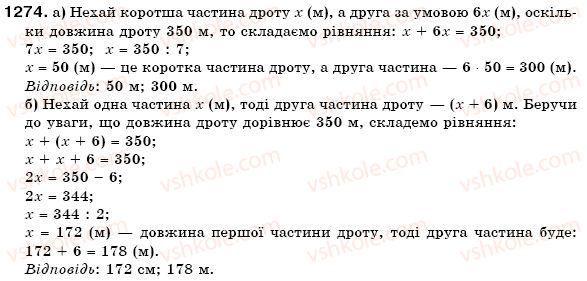 6-matematika-gp-bevz-vg-bevz-1274