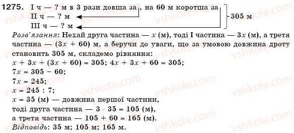 6-matematika-gp-bevz-vg-bevz-1275