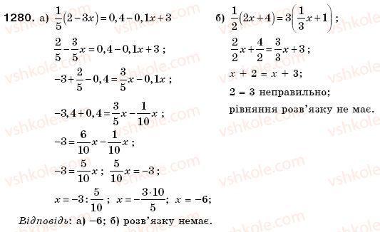 6-matematika-gp-bevz-vg-bevz-1280