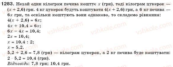 6-matematika-gp-bevz-vg-bevz-1283
