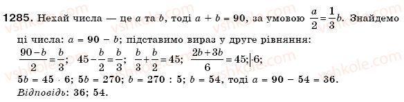 6-matematika-gp-bevz-vg-bevz-1285