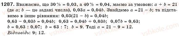 6-matematika-gp-bevz-vg-bevz-1287