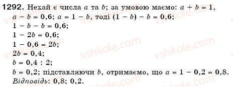 6-matematika-gp-bevz-vg-bevz-1292