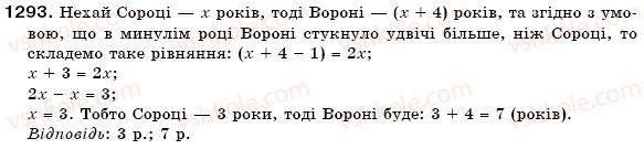 6-matematika-gp-bevz-vg-bevz-1293