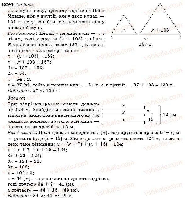 6-matematika-gp-bevz-vg-bevz-1294