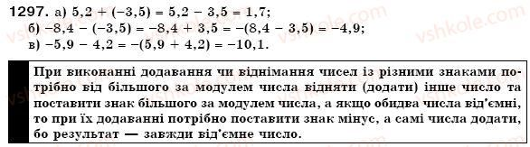 6-matematika-gp-bevz-vg-bevz-1297