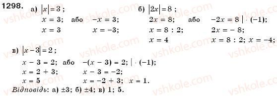6-matematika-gp-bevz-vg-bevz-1298