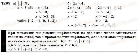 6-matematika-gp-bevz-vg-bevz-1299