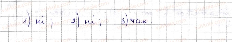 6-matematika-na-tarasenkova-im-bogatirova-om-kolomiyets-zo-serdyuk-2014--rozdil-3-vidnoshennya-i-proportsiyi-16-kolo-i-krug-kutovij-sektor-684-rnd813.jpg